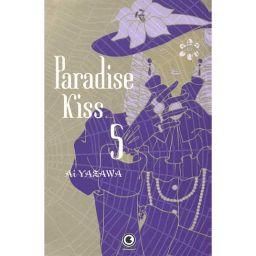 manga-paradise-kiss-05-1